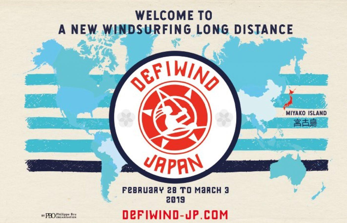 defiwind-japan-map-NL